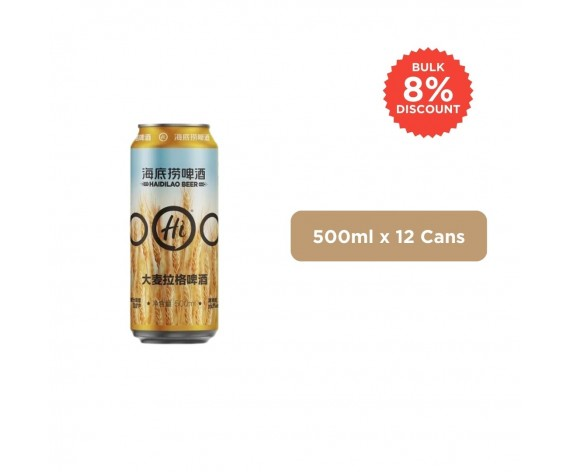 HAI DI LAO AMBER LAGER BEER | 500ML X 12 CANS | 海底捞大麦拉格啤酒 | CN