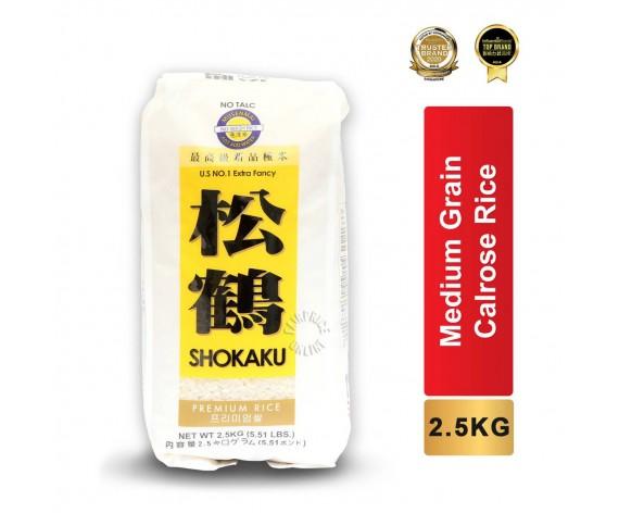 SHOKAKU CALROSE RICE |2.5KG/PKT | 松鹤最高级珍珠米 | US