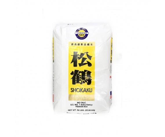SHOKAKU CALROSE RICE |22.68KG/PKT | 松鹤最高级珍珠米 | US