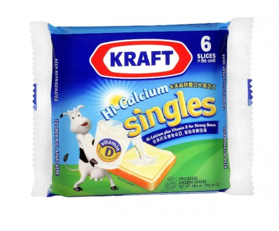 KRAFT HI-CALCIUM SINGLES | SLICED CHEDDAR CHEESE | 6PCS | 125GM/PKT | 切达奶酪切片 | AU