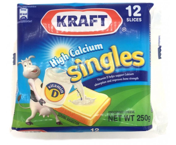 KRAFT HI-CALCIUM SINGLES | SLICED CHEDDAR CHEESE | 12PCS | 250GM/PKT | 切达奶酪切片 | AU