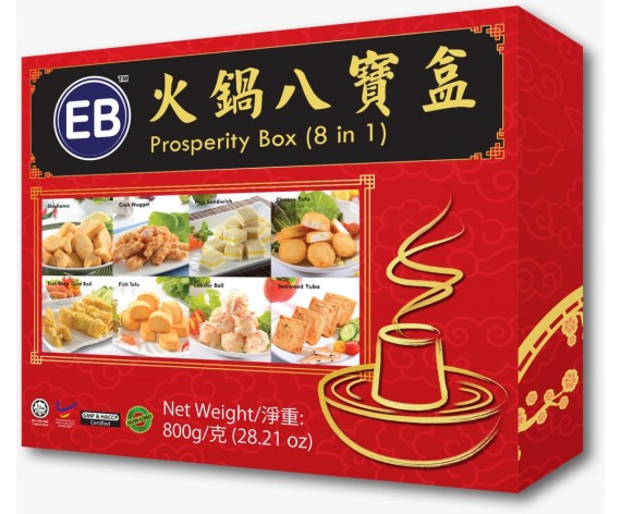 EB PROSPERITY BOX | 8IN1 | 800GM/BOX | 更加好火锅八宝盒 | MY