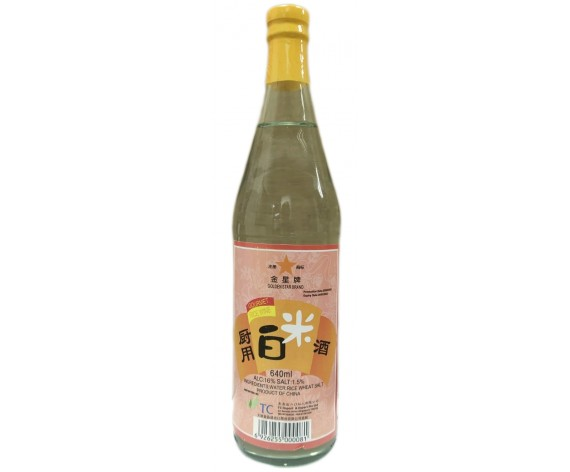 GOLDEN STAR BRAND COOKING RICE WINE | 640ML/BTL | 厨用白米酒 | CN