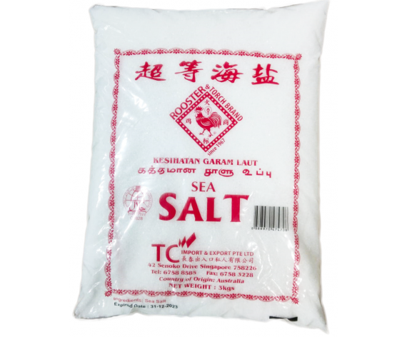 COOKING SALT (3KG/PKT) 食用盐 (SG)