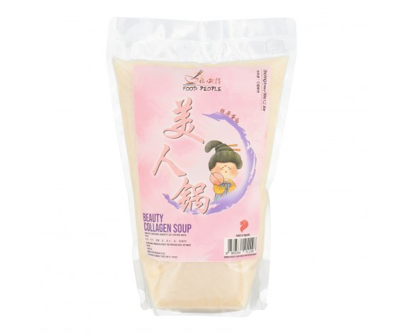 FOOD PEOPLE BEAUTY COLLAGEN HOTPOT SOUP BASE | 1KG/PKT | 福必得美人锅火锅汤底 | SG