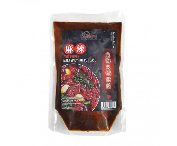 FOOD PEOPLE MALA HOTPOT SOUP BASE | 1KG/PKT | 福必得麻辣火锅汤底 | SG