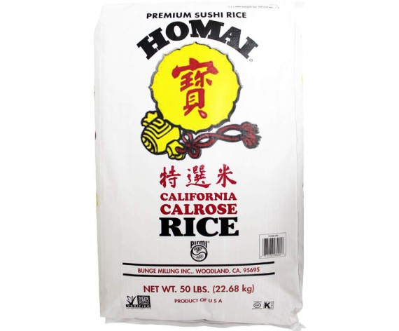 HOMAI RICE (CALIFORNIA CALROSE RICE) (22.68KG/PKT) 珍珠米