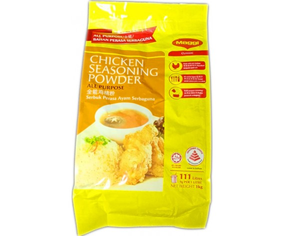 MAGGI CHICKEN SEASONING POWDER (ALL PURPOSE) (1KG/PKT) 鸡肉调味粉 (MY)