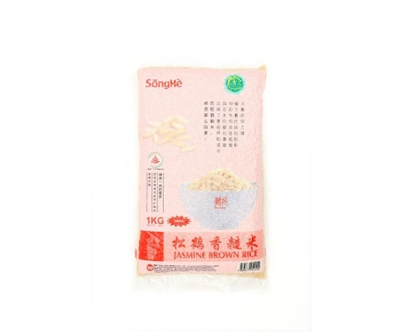 SONGHE JASMINE BROWN RICE | 1KG/PKT | 松鹤香糙米 | TH