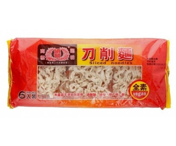 VEGAN SUN-DRIED KNIFE SHAVED NOODLE | SLICED NOODLE | 6PCS | 480GM/PKT | 全素日晒刀削面 | TW