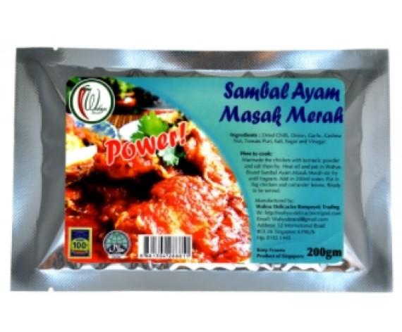 WAHYU BRAND | SAMBAL AYAM MASAK MERAH PASTE | 200GM | 甜辣椒煮鸡肉酱 | SG