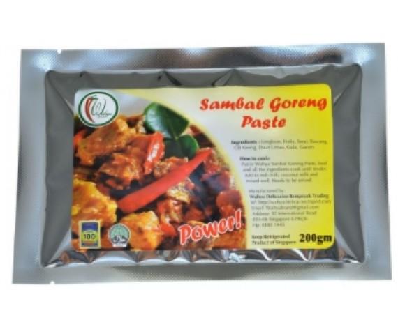 WAHYU BRAND | SAMBAL GORENG PASTE | 200GM | 参巴炒辣椒酱 | SG