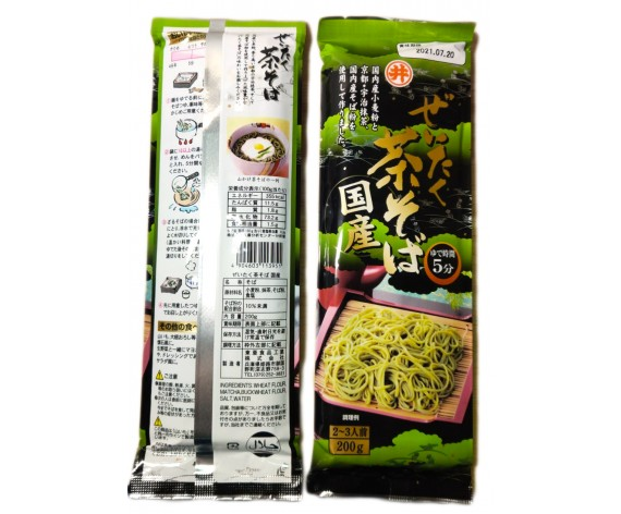 ZEITAKU CHA SOBA NOODLE | HALAL | 200GM/PKT | 日本绿茶荞麦面 | JP