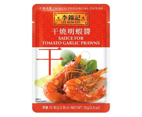 LEE KUM KEE SAUCE FOR TOMATO GARLIC PRAWN | 70GM/PKT | 李锦记干烧明虾酱 | HK