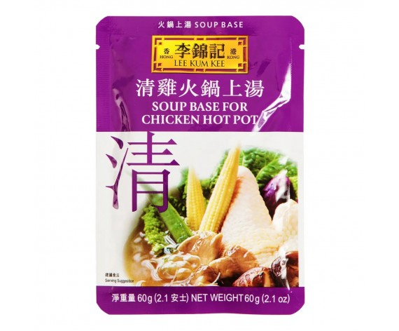 LEE KUM KEE SOUP BASE FOR CHICKEN HOT POT | 60GM/PKT | 李锦记清鸡火锅上汤 | CN