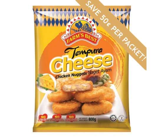 CHICKEN NUGGET (CHEESE) (800GM/PKT) 起司炸鸡块