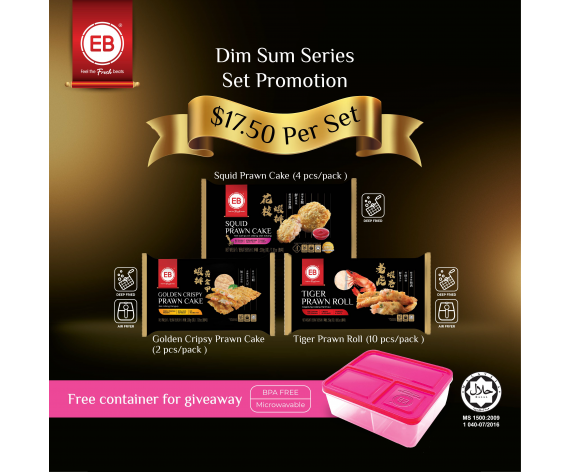 EB DIM SUM SERIES SET PROMOTION | FREE BPA FREE MICROWAVABLE CONTAINER