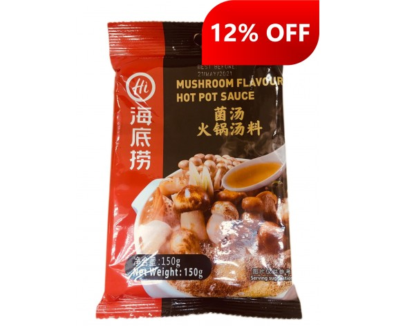 HAI DI LAO MUSHROOM FLAVOUR HOT POT SAUCE | 150GM/PKT | 海底捞菌汤火锅汤料 | CN