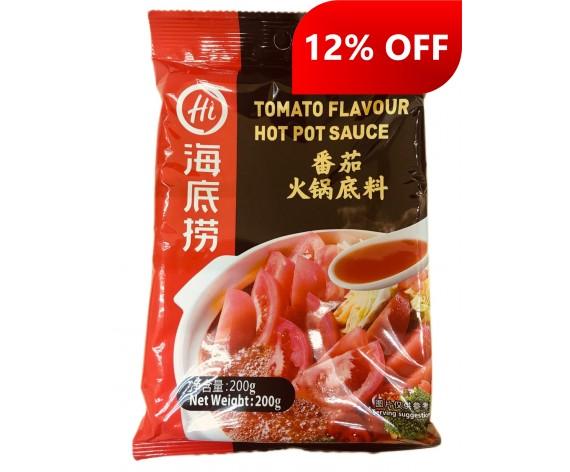 HAI DI LAO TOMATO FLAVOUR HOT POT SAUCE | 220GM/PKT | 海底捞番茄火锅底料 | CN
