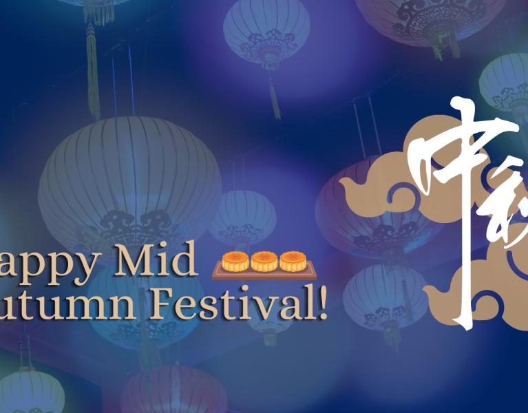 Mid Autumn Festival 2021
